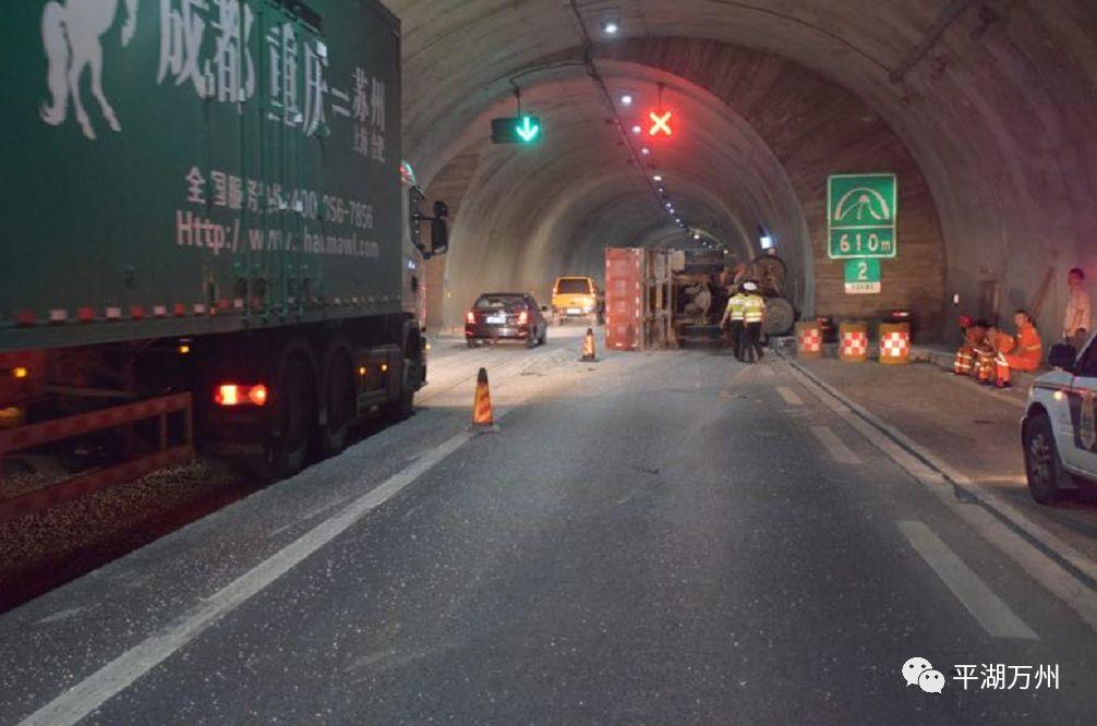 壹现场|大货车翻在隧道里,现场好吓人,只因驾驶员...