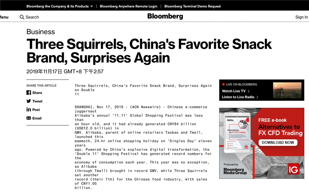 """外媒惊叹中国""""吃货力"""" 三只松鼠等原生中国品牌崛起"""