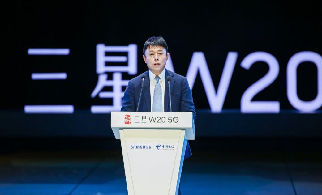 三星电子联手中国电信发力5G折叠屏手机 欲加速推中国市场5G普及