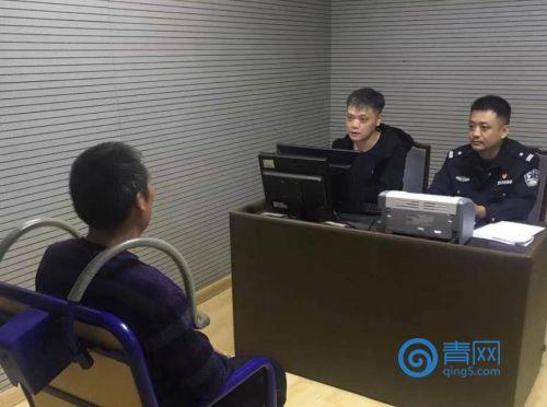 男子领着妻儿盗窃,逃亡7年后被青岛警察感动投案自首