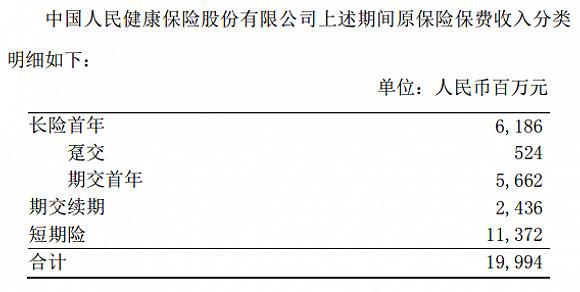 """大发888揭秘 越南驻华大使:""""一带一路""""是尊重各国利益 包容与和平的倡议"""