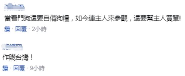 竞彩足球彩票app安卓下载·杭州女子帮弟弟还债100多万,最后竟逼得老公……一段录音曝光真相!