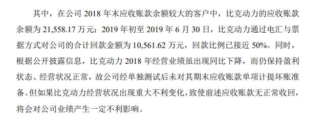 盛美平台注册_低保、就业、就医、入学……黑龙江六厅局公布民生利好