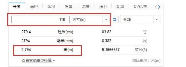 "www.2979.com - 明清华商下""广南"""