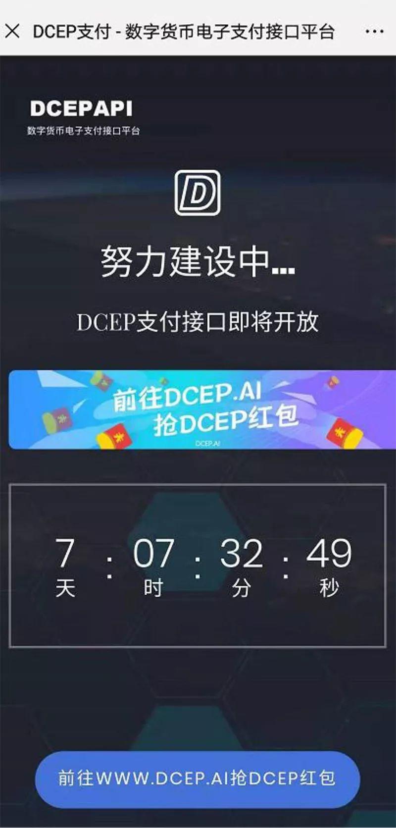 www.澳门威尼斯娱乐,三星确认正研发真正的全面屏 帮助去掉iPhone的刘海