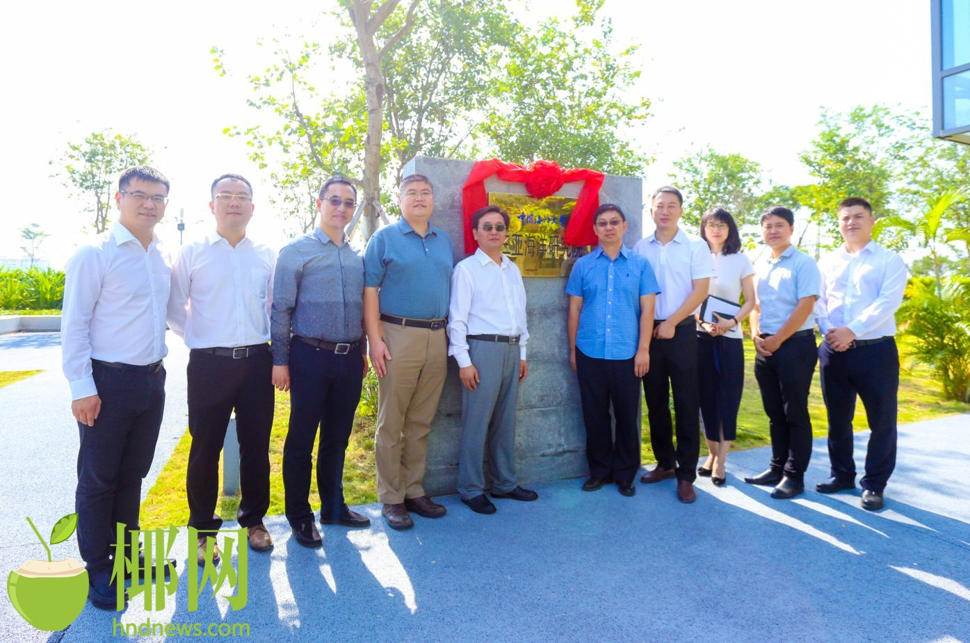 助力海洋强国建设 中国海洋大学三亚海洋研究院正式揭牌