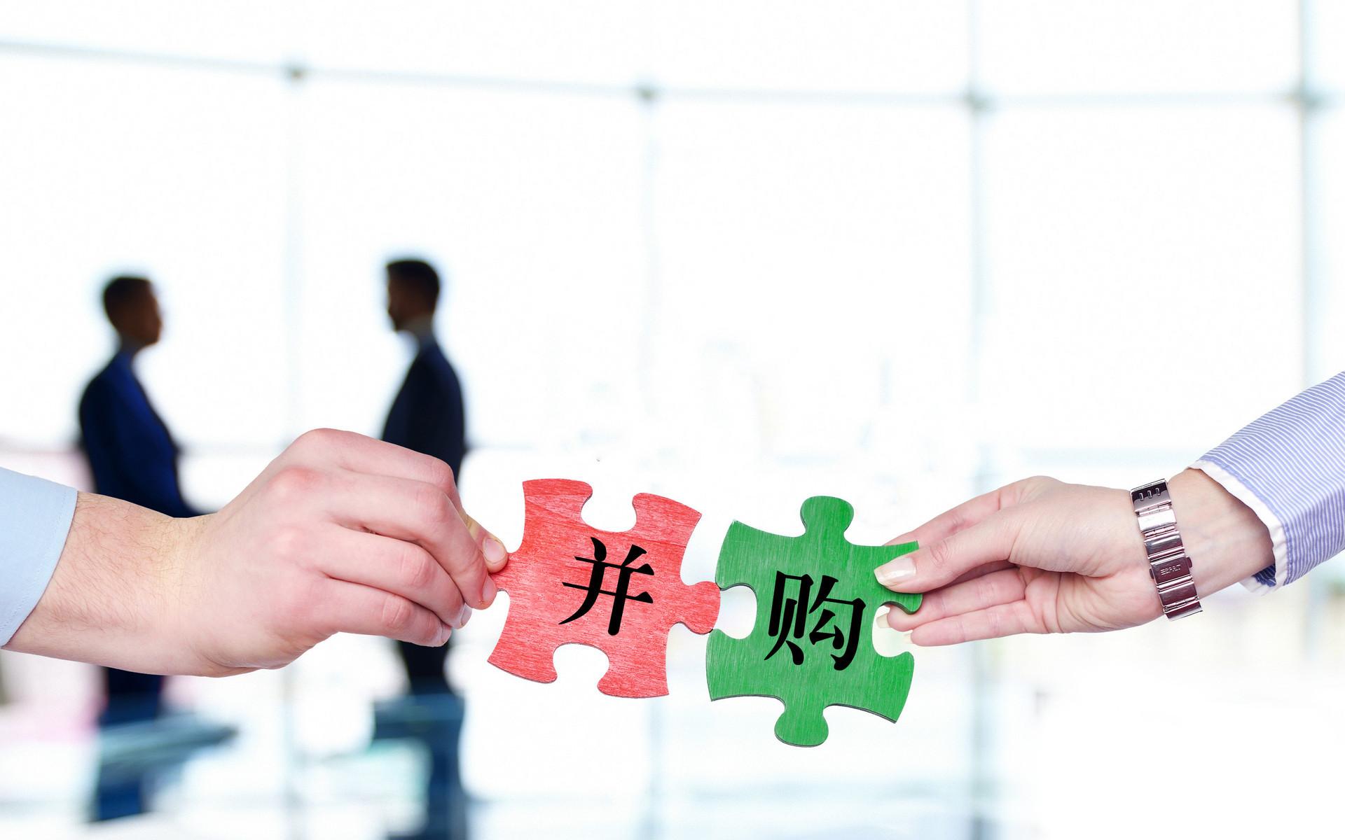 860%高溢价收购关联公司股权 *ST步森被深交所问询
