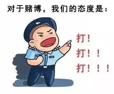 """微信群押红包尾数输掉上百万!龙岗端掉""""红人馆""""网赌平台"""