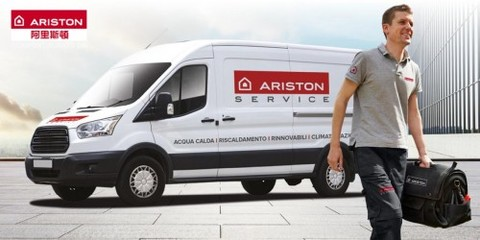 北京房产 >  北京房产资讯 >  电热水器也要保养 阿里斯顿全国冬季保养行动关爱新老用户