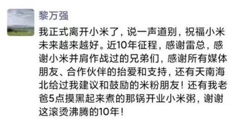 http://www.ectippc.com/hulianwang/255489.html