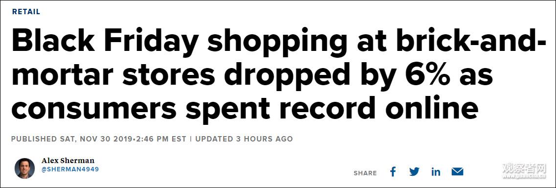 美零售商顶着关税压力忍痛减价 黑五业绩仍不达标|美国零售商|黑五