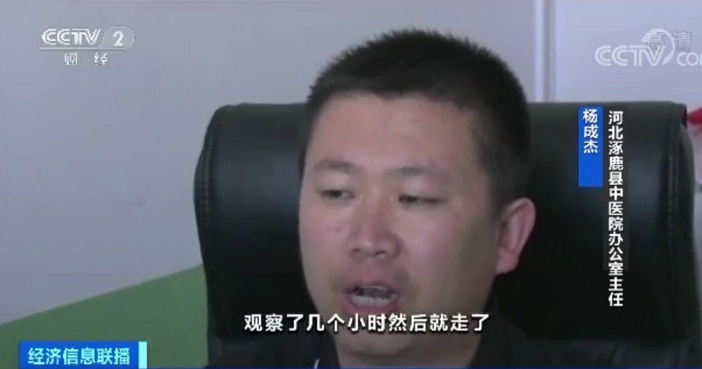 「新万博在线手机版」再举牌山东金泰?留给纯阳资产运作