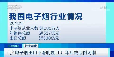 """「大赢家直播网」""""深圳CID""""首登榜,3月深圳南方号榜单出炉"""