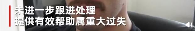 """网上真人赌博赢钱 - """"彤""""样与你形""""影""""不离"""