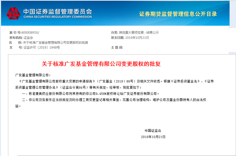 利来网上电游app下载_宜兴昨天凌晨曾地震?没错,是真的