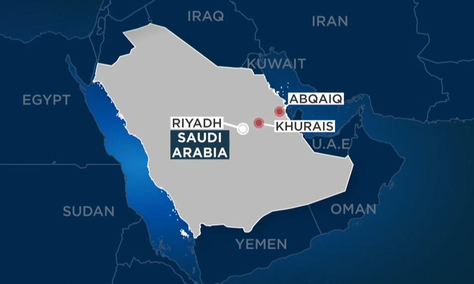 遇袭的沙特阿美油厂 视频截图