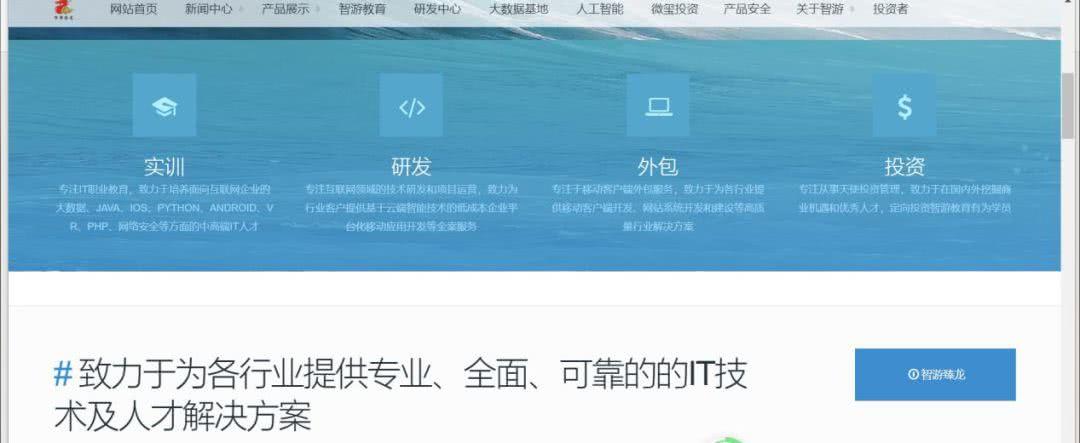 「搏彩百乐彩」首届中国期货FOF种子基金私募邀请赛 重磅来袭!