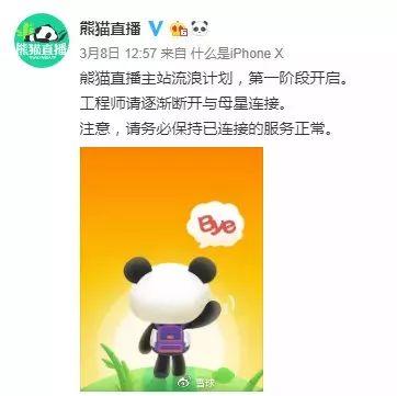 菲娱国际app·11月起北京将为超标电动自行车发放临时标识