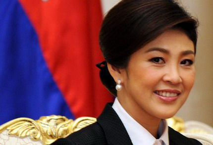 (泰国前总理英拉)