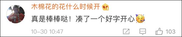 9159金沙官网 跟范冰冰baby同框,李小璐输惨了!