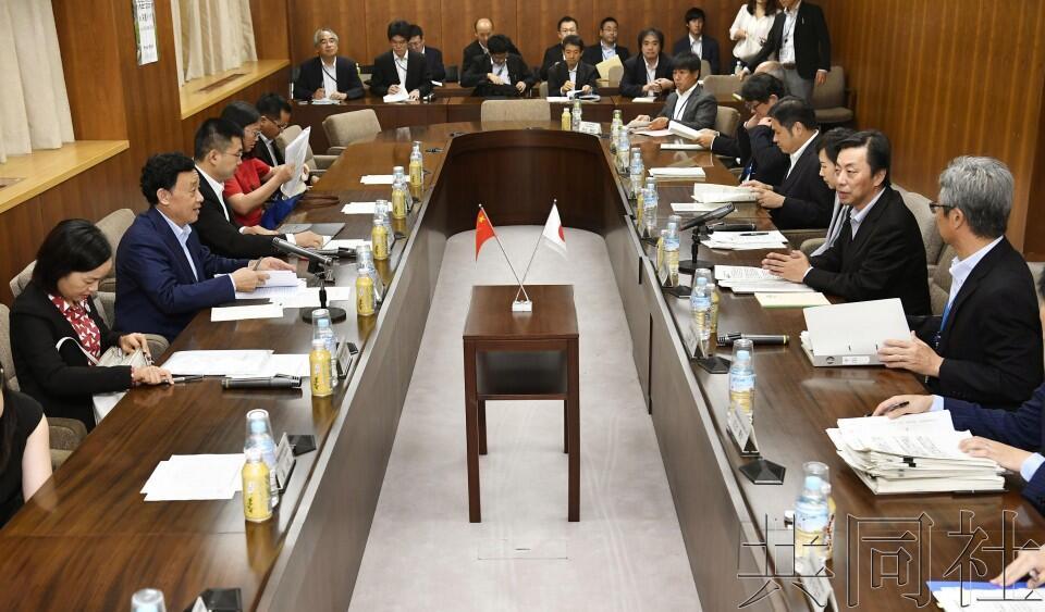 中日农业副部长级磋商:日方要求中