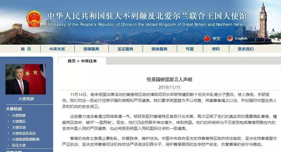 金凤凰国际在线投注网站-境外机构增持中国债市的潜力巨大