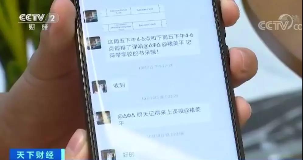 「拉斯维加斯赌场游」北京:旅游行业失信人员将被限制入住星际酒店