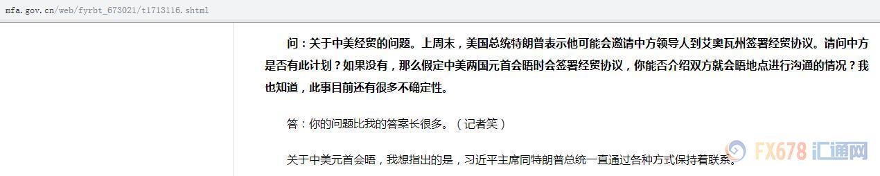 娱乐送58 - 曝光台•调查|外地游客投诉解放碑吃面遇价格欺骗 记者走访发现系乌龙