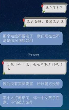 来源:新浪娱乐微博