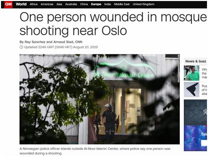 挪威一座清真寺发生枪击案 枪手被捕但动机不明|奥斯陆|清真寺