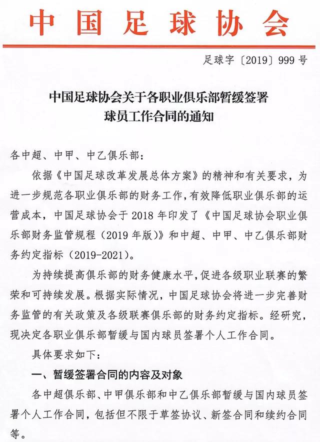 大发注册账号怎样注册_科大讯飞中标蚌埠16亿教育项目,股价涨逾4%