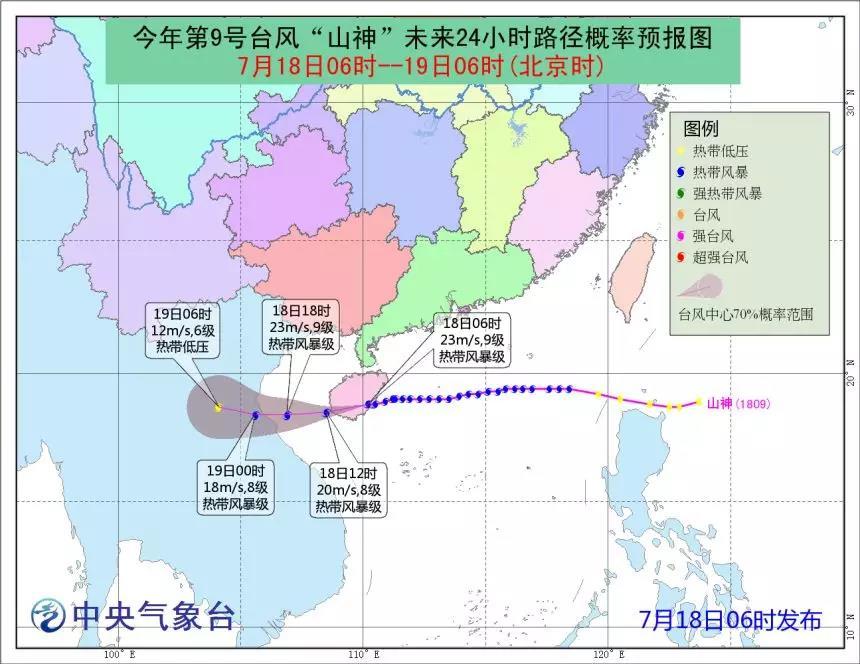 """""""暴雨+高温+台风""""合体!""""山神""""已登陆海南"""