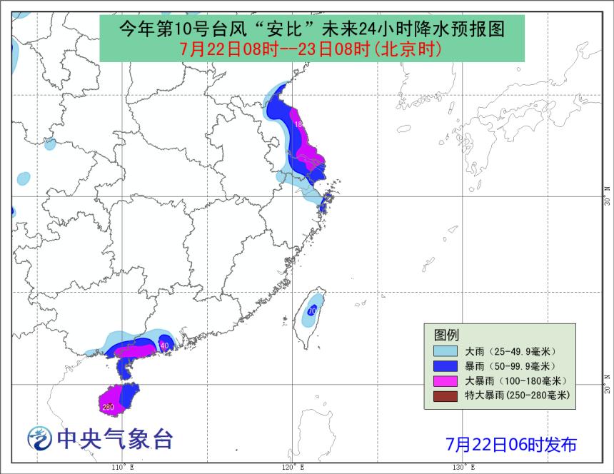 """台风黄色预警:""""安比""""中午前后在江浙沿海登陆"""