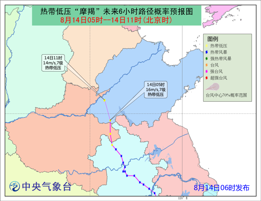 三台风共舞 中央气象台继续发布台风蓝色预警