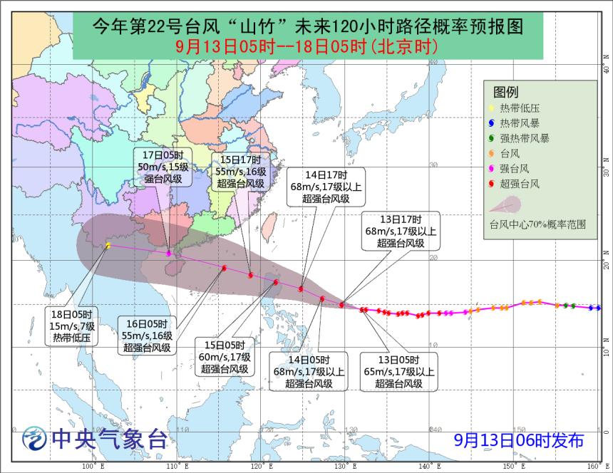 """台风预警升级为黄色 """"百里嘉""""13日上午登陆广东"""