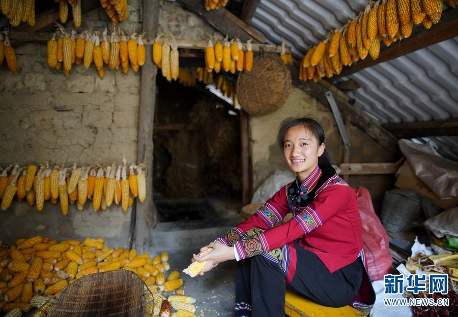 云南有哪些贫困山区_女性公益保险项目帮助云南山区贫困女性获得特殊\