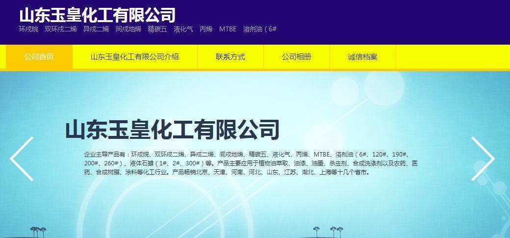 「yzc888亚洲城苹果手机」中国现在和未来都需对世界开放,但有一个领域需要加强