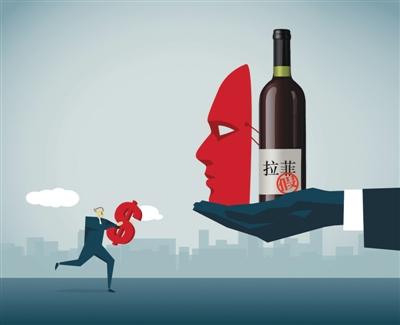 """进口葡萄酒消费的不断增长 类似的""""傍大牌""""现象屡见不鲜"""