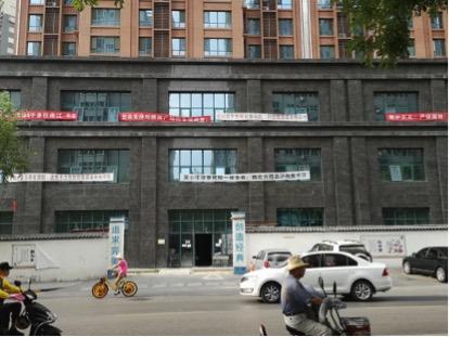 雁西广场商铺维权横幅
