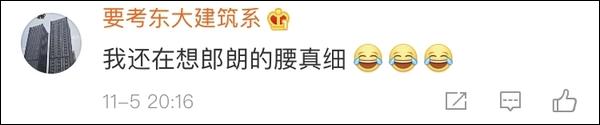 「云顶真人平台」旭辉集团董事长林中:下半年不会有太大的买地投入