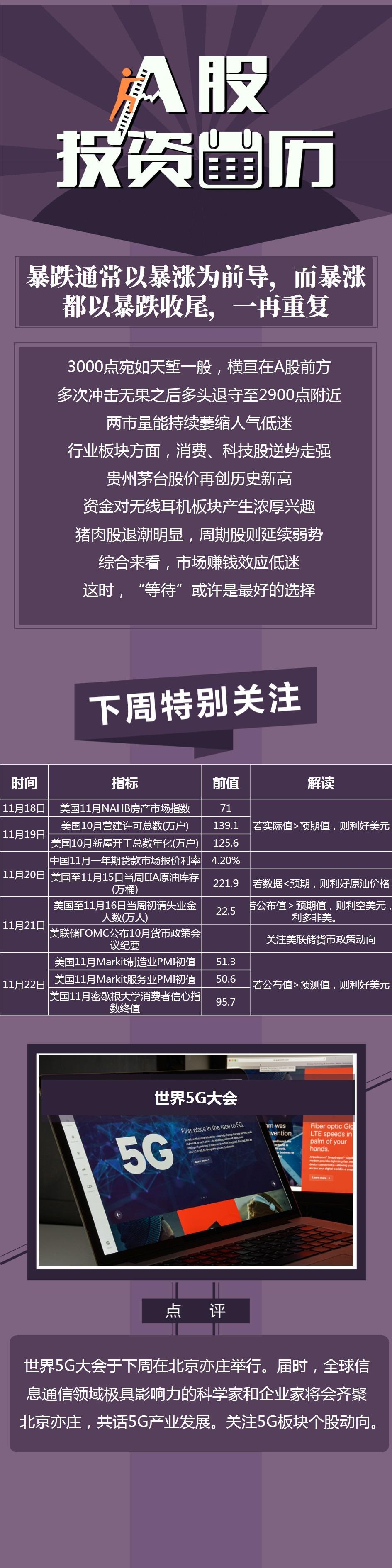 """菲彩网站是多少钱·涨知识泡泡达人营造梦幻现场,""""滑道保龄球""""比赛道具决定成绩!"""