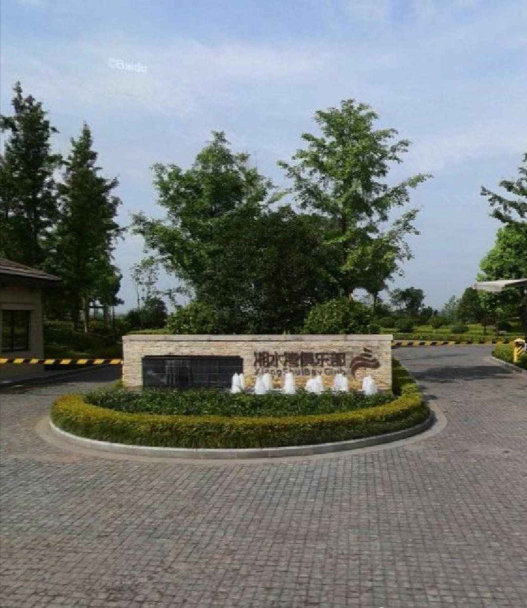 湖南株洲一公园用地建高尔夫球场,当地国企100%控股