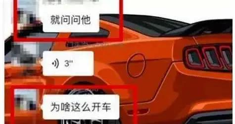 凯迪拉克车主涉嫌危险驾驶罪,被北京石景山检察院提起公诉