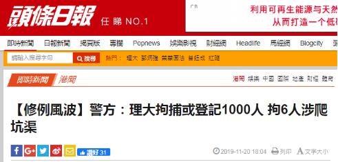 申博官网后台-宇宙特展《星球奇境》登陆广东科学中心