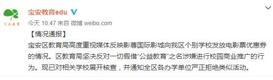 http://www.szminfu.com/shenzhenjingji/25926.html