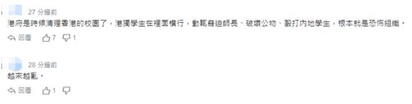 亚美am8娱乐手机版下载,脱欧被按下暂停键!黄金价格逼向1500