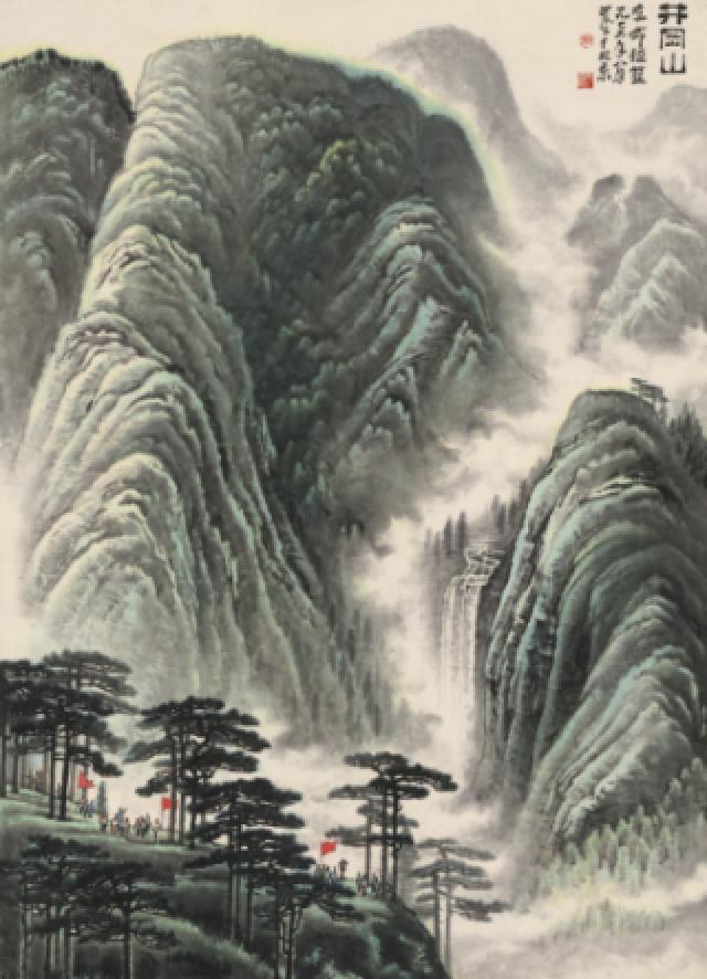 李可染《井冈山》22年后重上拍场,另一幅曾拍出1.1亿