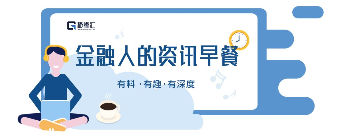 http://www.edaojz.cn/qichexingye/317440.html