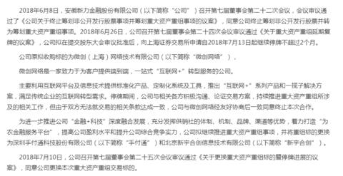 """牛欢喜娱乐代理,台湾4岁男童被爸爸养成""""金句王"""",在网友吐槽时,我却想说……"""