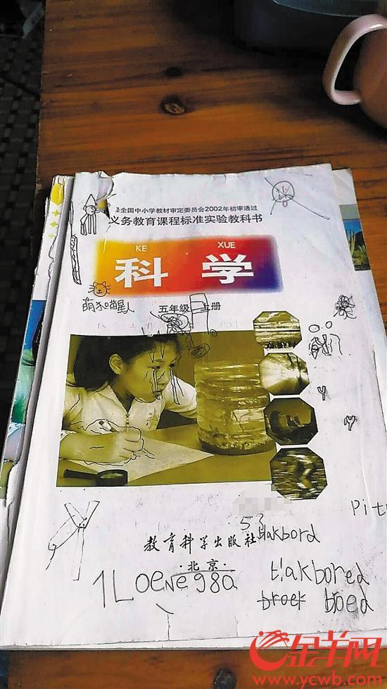 新学期课本破旧缺页有涂鸦 校方:使用旧课本合规